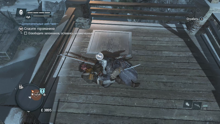 Punisher playing Assassin's Creed Rogue
